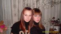 Екатерина Башкайкина, 23 августа 1997, Георгиевск, id118059810