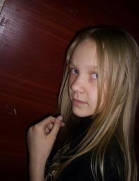 Валентинка Гальтяева, 13 марта 1998, Тула, id133835639