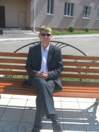 Руслан Павленко, 15 марта , Брянск, id151393748