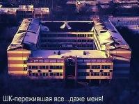 Мирас Джусупбеков, 19 июля 1996, Новосибирск, id165582465