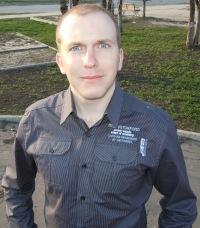 Илья Терентьев, Тамбов