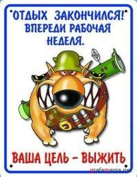 Макс Барабанов, 29 мая , Москва, id30110911