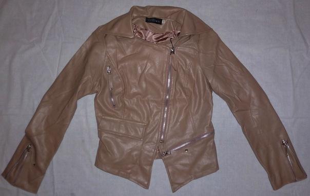 Купить Брендовую Одежду Из Турции