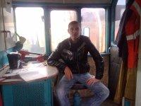 Roman Kazakov, 19 мая , Череповец, id94067035