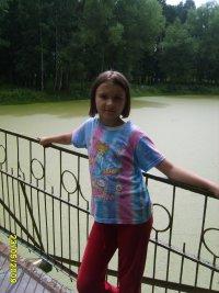Мария Будько, 14 июля 1993, Кострома, id95510294