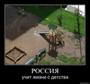 Pavel Yasenok фото #25