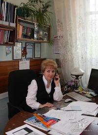 Галина Носонова, 5 ноября , Красноярск, id104453187