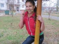 Дашка Янченко, 30 апреля 1996, Харьков, id111650615