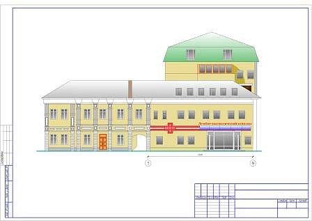 Дипломное проектирование ПГС ВКонтакте Центр ДНК по ул Сотетская г Курган
