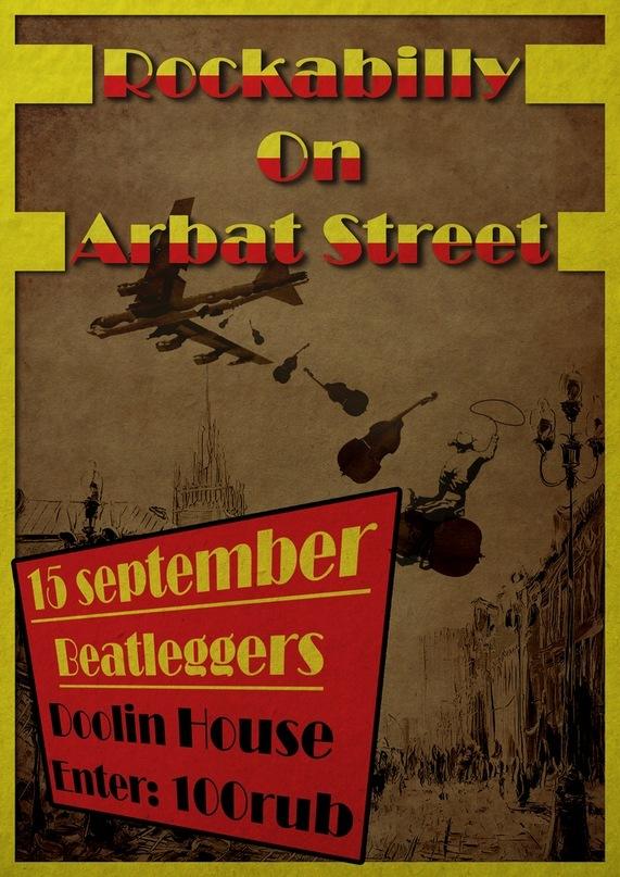 15.09 ROCKABILLY BOMBING on Arbat Street!
