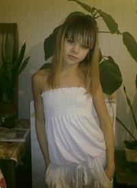 Карина Шамиева, 31 июля , Уфа, id119953618