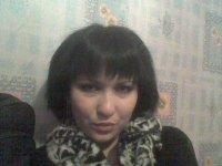 Елена Камалутдинова, 17 февраля 1992, Азнакаево, id27429916
