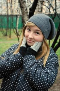 Лера Кучермазова, 12 марта , Одесса, id39528907