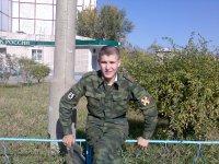 Вячеслав Шишкин, 22 июля 1990, Магнитогорск, id64919855