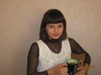 Наргиза Хисариева, 21 августа 1984, Челябинск, id74732769