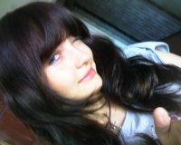 Мария Карипанова, 5 декабря , Ульяновск, id99224016