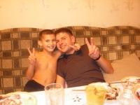 Ваня Мисюра, 20 ноября , Кривой Рог, id125870273