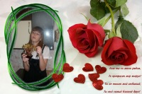 Polina Kuptysova, 20 января , Орел, id129711661