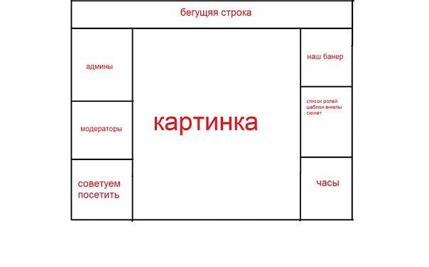 http://cs10386.vkontakte.ru/u20026071/106658839/x_eccfb616.jpg