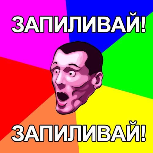 http://cs10386.vkontakte.ru/u26275011/-6/x_5a0c78e6.jpg