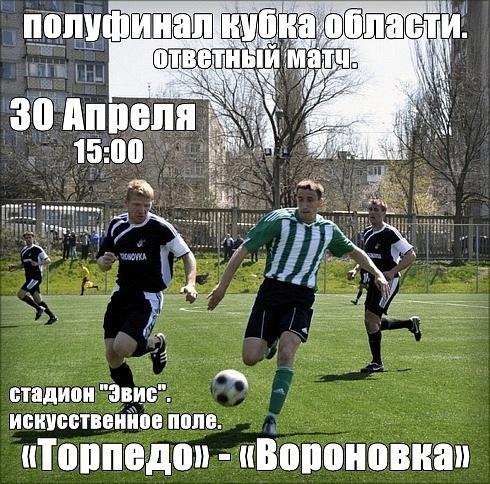 http://cs10386.vkontakte.ru/u26826267/66761546/x_4f38173d.jpg