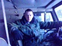 Константин Смирнов, 2 ноября 1990, Ульяновск, id62150857