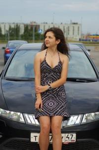 Екатерина Ильяшина