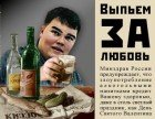 Anto Fox, 24 декабря 1994, Донецк, id72819982
