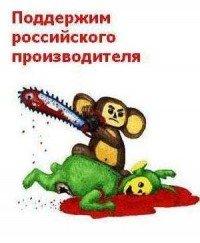 Poo Shok2, 4 ноября , Киев, id76792140