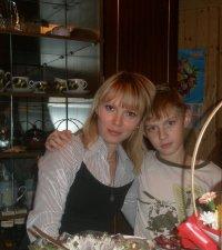 Оксана Москальцова, 9 апреля , Москва, id78294015