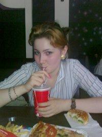 Мыня Зашакуева, 22 января 1994, Нарткала, id93407162