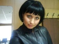 Алёна Прокопенко, 27 июля , Шахты, id101548465