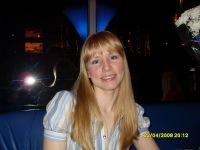 Олеся Домашенкина, id111341411