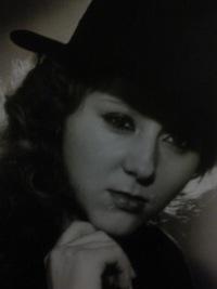 Танечка Дудина, 6 сентября 1989, Батайск, id152043122