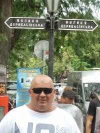 Антонюк Игорь