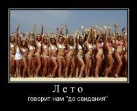Игорь Петров, 12 мая 1993, Одесса, id24880463