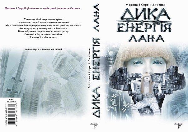 http://cs10387.vkontakte.ru/u56206172/114420622/x_ad3c818b.jpg