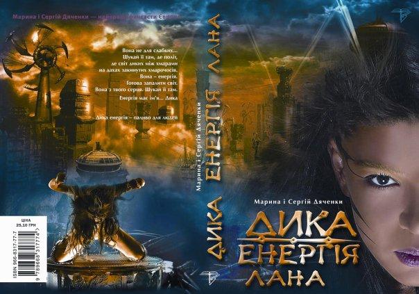 http://cs10387.vkontakte.ru/u56206172/114420622/x_d5474300.jpg