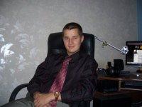 Димочка Белянский, 20 августа 1998, Киев, id71073363