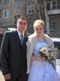 Дарья Черных, 4 декабря , Братск, id93135937