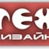 Техдизайн