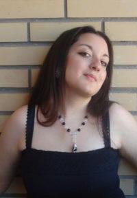Эличка Нахамяева, Dallas