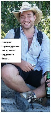 Иван Йорданов, 2 июля , Москва, id146237816