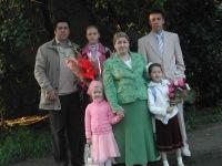 Алёна Мясникова, 27 января , Челябинск, id170495474