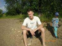 Дмитрий Буй