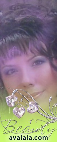 Светлана Замятина