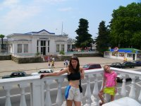 Светлана Старостина (щербакова), 24 июня , Челябинск, id88464404