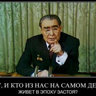 Леонид Брежнев, 18 мая 1999, Днепродзержинск, id152428047