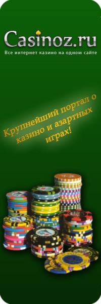 Интернет казино в контакте гламинаторы игровые автоматы бесплатные игры скачать