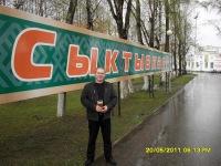 Андрей Рыжонков, 24 декабря 1976, Кандалакша, id134332345